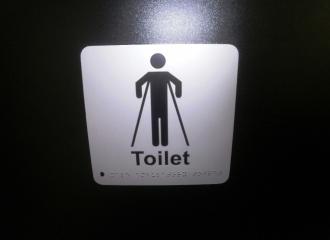 Male ambulant toilet sign